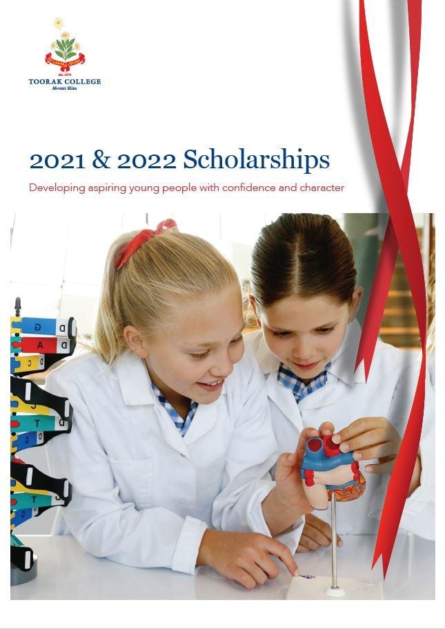 Scholarship brochure cover